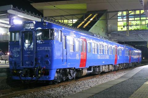 【JR九】キハ66-7+キハ67-7 小倉総合車両センター出場