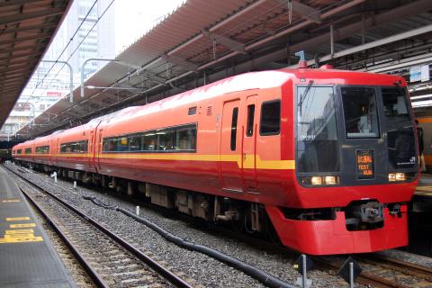 【JR東】253系1000番代OM-N01編成 試運転