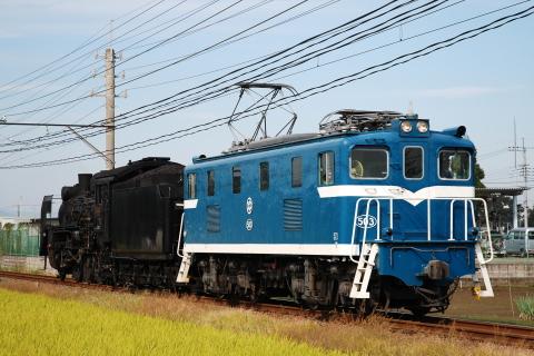 【秩鉄】C58-363 広瀬川原へ回送