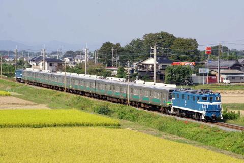 【秩鉄】7500系7504F+7505F 甲種輸送