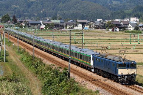 【JR東】 E233系3000番代チタNT53+NT3編成 配給輸送