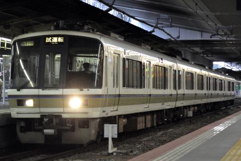 【JR西】221系キトK12編成 試運転