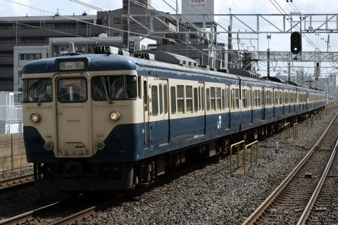【JR東】113系マリS221編成+マリ108編成 廃車回送