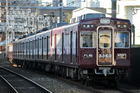 【阪急】3300系3327F 7連化されて運用復帰