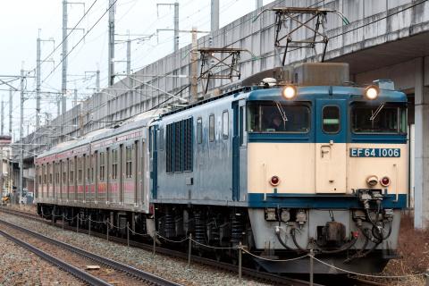 【富士急】6000系3両 甲種輸送