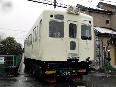 【小田急】5000形5255F(小田原方2両)搬出
