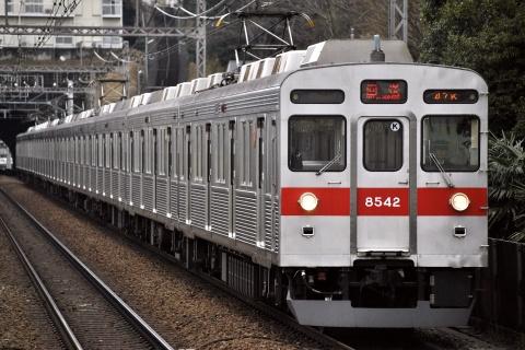 【東急】8500系8542F 疎開返却回送