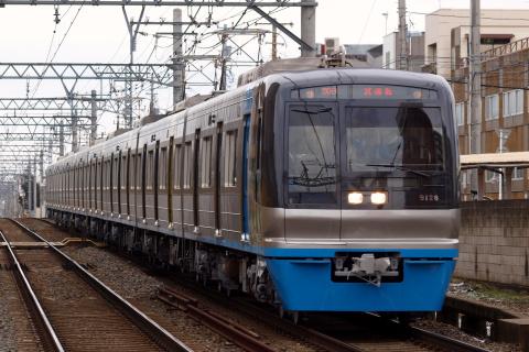 【北総】9100形9128編成 出場試運転