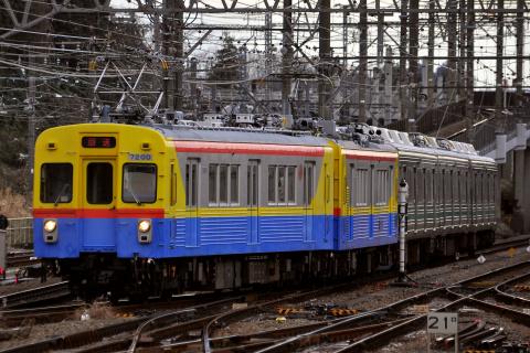 【秩鉄】7500系7506F 甲種輸送