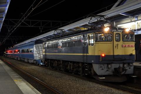 【小田急】60000形60052F(MSE) 甲種輸送