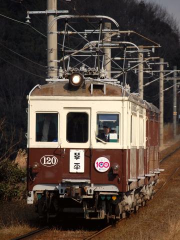 【ことでん】レトロ電車特別運行(2012年1月)