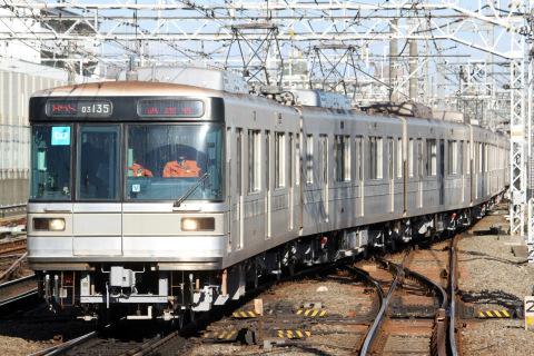【メトロ】 03系03-135F 出場試運転