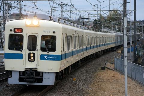 【小田急】小田急5000形5255F運用離脱