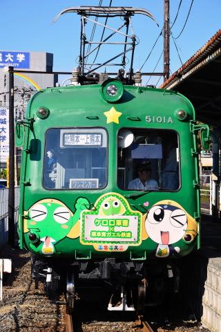 【熊電】5000形5101A使用「ケロロ軍曹」ラッピング電車 運行開始