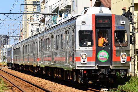 【東急】7600系7601F 長津田車両工場入場
