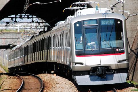 【東急】5050系4107F 試運転