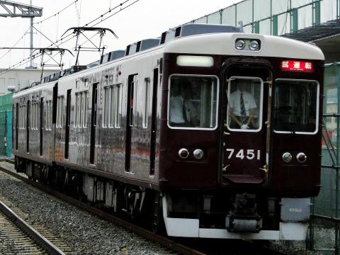 【阪急】7300系7301F 乗務員訓練
