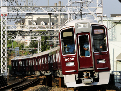 【阪急】9000系9008F 新製試運転