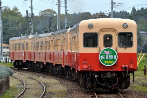 【小湊】「懐石料理列車」運転