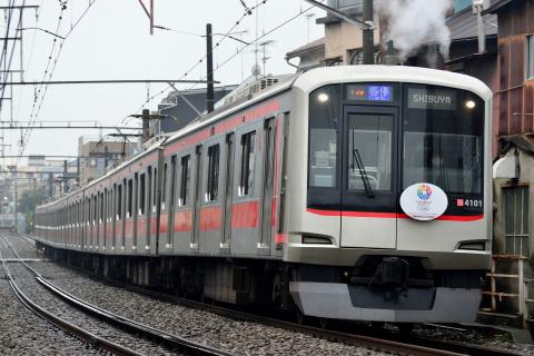 【東急】「2020年東京オリンピック招致」 ヘッドマーク掲出