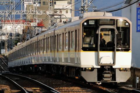 【近鉄】5820系5852F 試運転