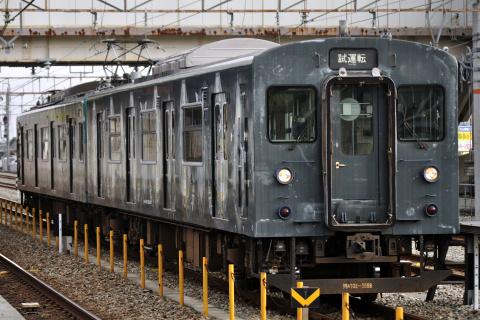 【JR西】103系「走れ! Y字路」編成 網干総合車両所入場