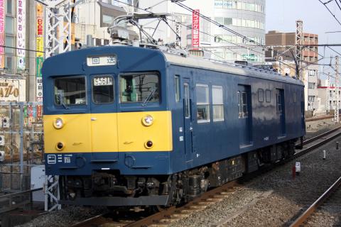 【JR東】クモヤ143-9 送り込み回送