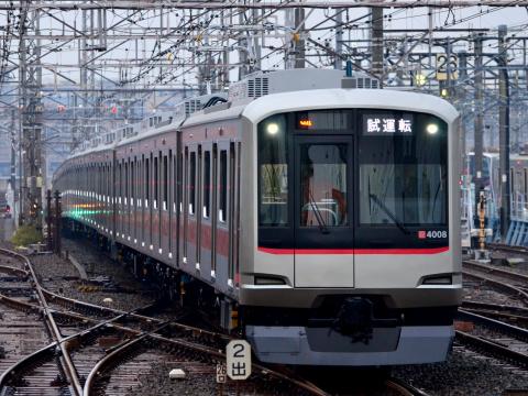 【東急】5050系4108F 試運転