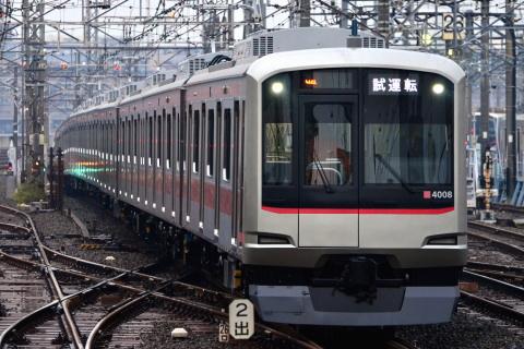 【東急】5050系4108F 田園都市線で試運転