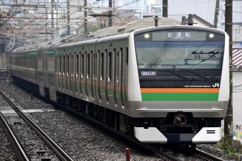 【JR東】E231系1000番代・E233系3000番代 併結試運転(23日)