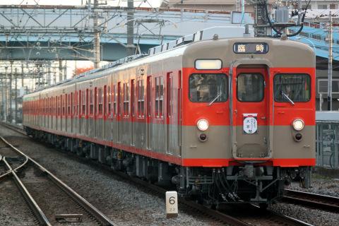 【東武】8000系8111F使用のスカイツリー臨 運転終了