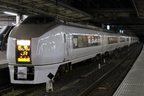 【JR東】651系カツK208+K108編成 青森へ疎開