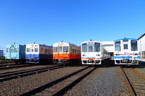 【関鉄】「第19回鉄道の日車両基地公開イベント」開催