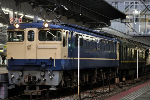 【JR西】カニ24-13 本線試運転