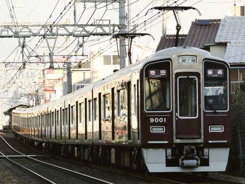 【阪急】9000系9001F 神戸線で運用