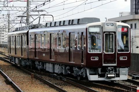 【阪急】8200系8200F 返却回送