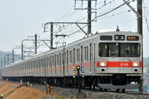 【東急】2000系2003F長津田車両工場入場
