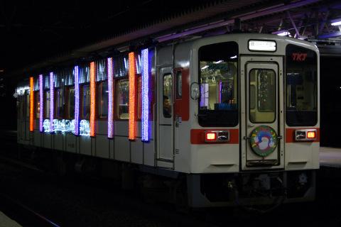 【東交】イルミネーション列車運転