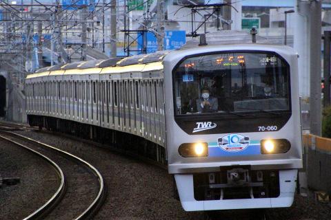 【東臨】埼京線⇔りんかい線直通運転開始10周年記念HM掲出