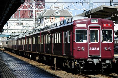 【阪急】3000系3054F 正雀工場入場