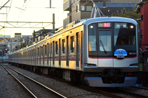 【東急】武蔵小杉駅&新丸子駅発車メロディ導入記念ヘッドマーク
