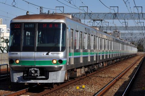 【メトロ】06系06-101F 小田急線内試運転