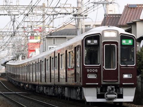 【阪急】9000系9006F 営業運転開始