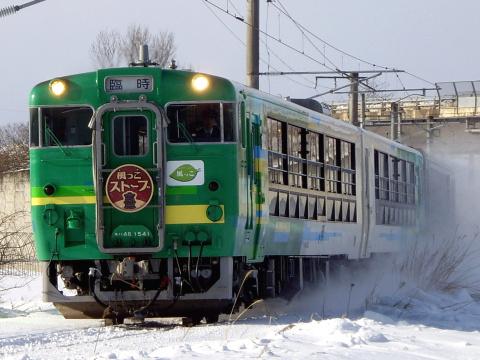 【JR東】快速「風っこ磐梯ストーブ列車」運転(11日)