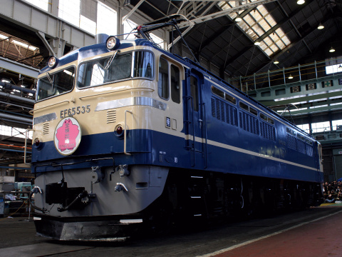 【JR貨】「EF65 535生誕45周年 ふれあい展示会」開催