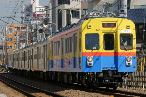 【東急】7700系7905F 長津田車両工場入場