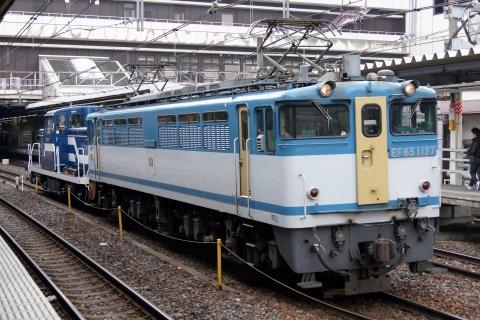 【京臨】KD55-105型 仙台臨海鉄道に貸し出しに伴う甲種輸送