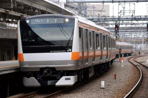 【JR東】E233系トタT16編成 東京総合車両センター出場