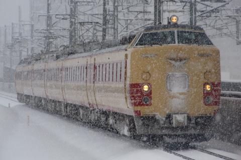 【JR東】485系センA1+A2編成 仙台へ回送