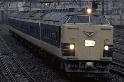【JR東】583系アキN1+N2編成使用 団体臨時列車